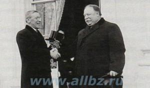Вудро Вильсон и Уильям Хауард Таф