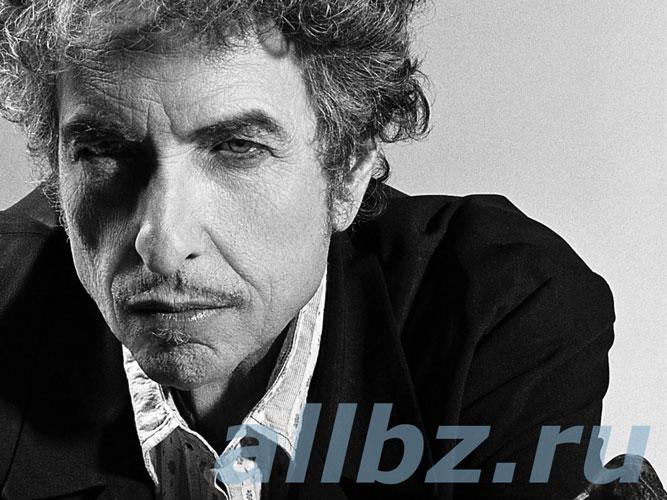 Боб Дилан - американский музыкант