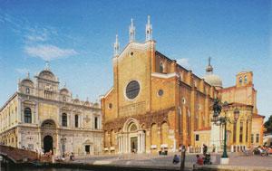 Базилика Святых Иоанна и Павла