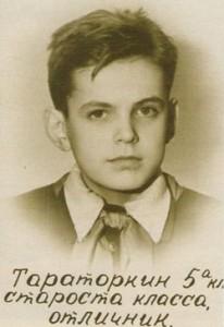 Георгий Тараторкин в школе