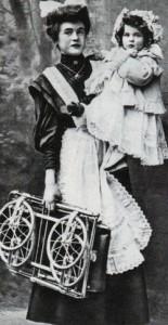 Складная коляска